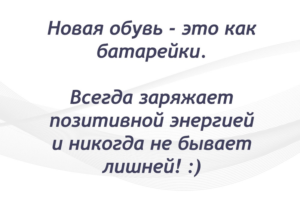 http://divamarket.ru/images/upload/новая%20обувь%202.jpg
