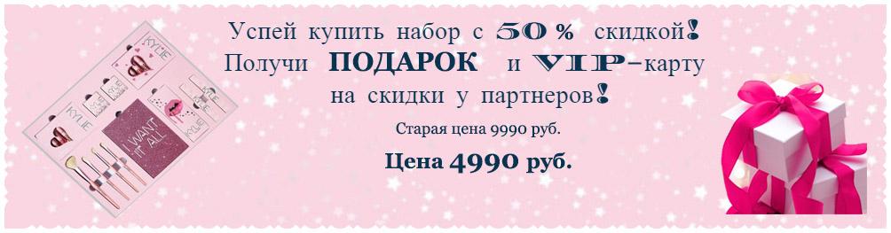 http://divamarket.ru/images/upload/7%20цена%204990.jpg