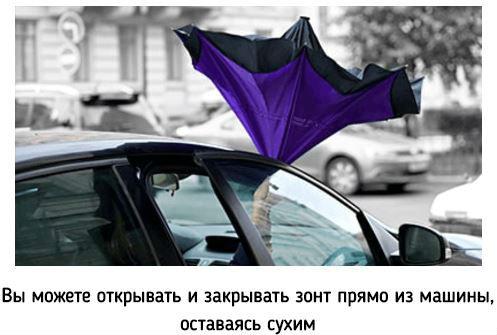 http://divamarket.ru/images/upload/9вап.jpg